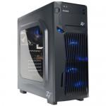 Care sunt cele mai bune carcase de computer
