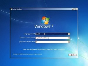 Instalare Windows 7 - Selectare date initiale - limba-data-tastatura