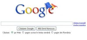 Mici artificii pentru cautarea cu Google - Google Romania
